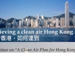 Clean air plan