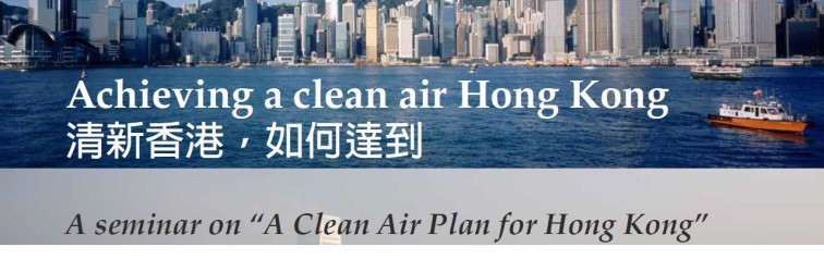 Clean air plan