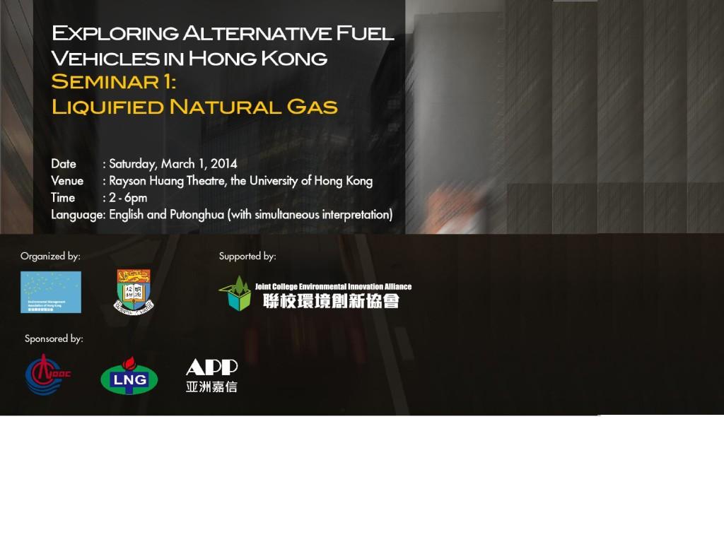 Exploring alternative fuel