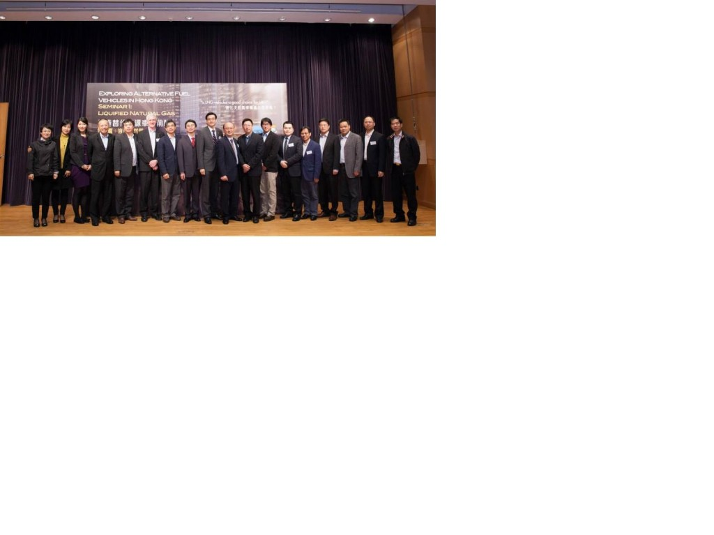LNG group photo revised