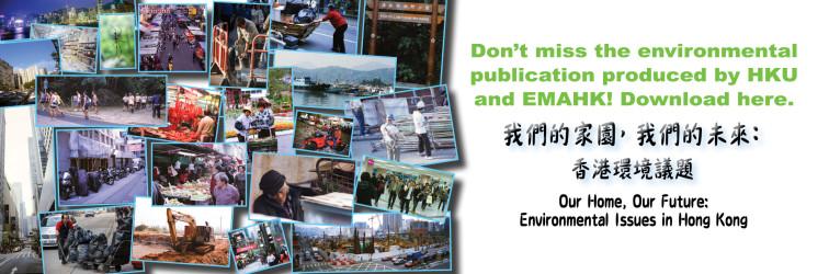Web banner_Chin_Eng_V2b
