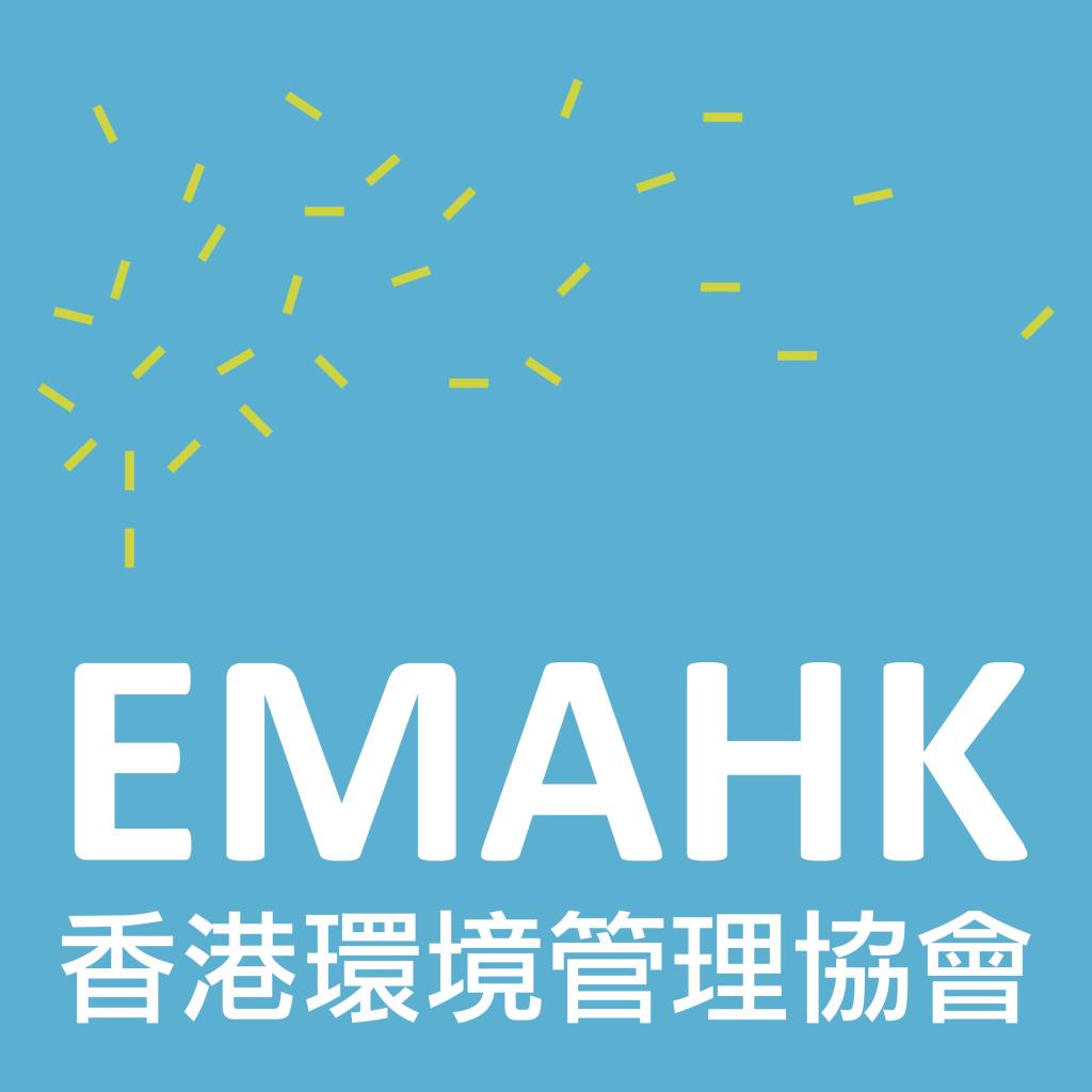 EMAHK logo 1