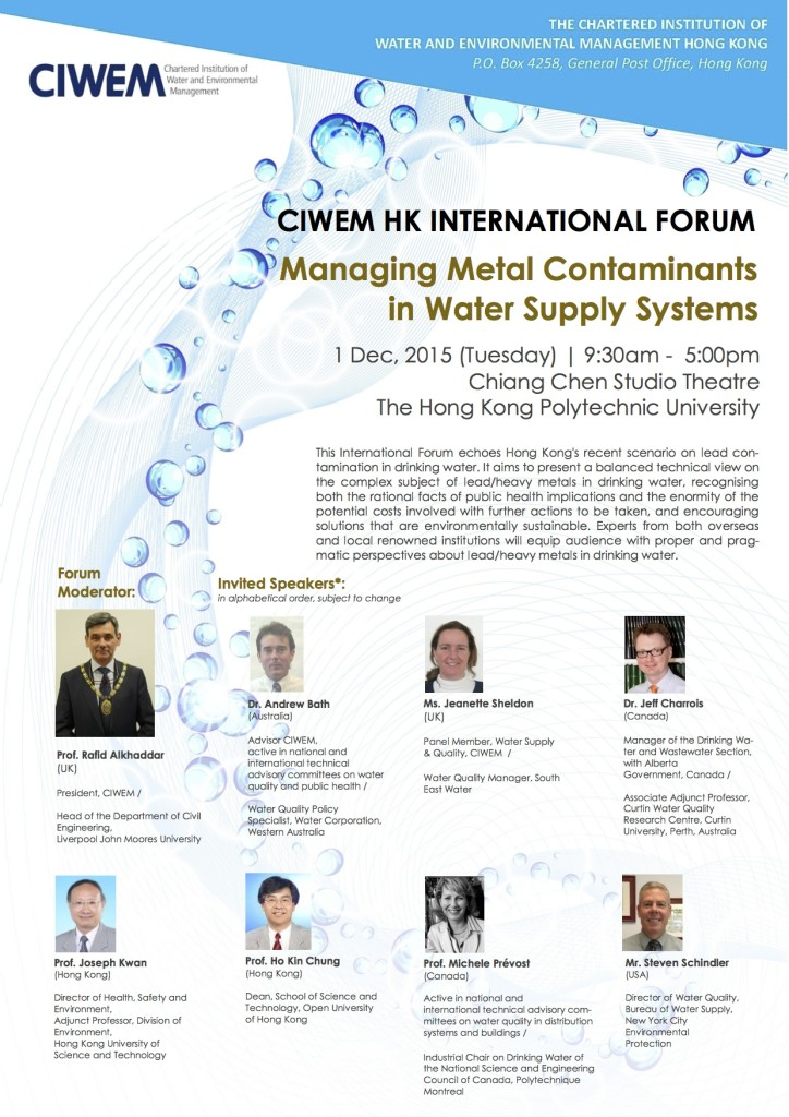 CIWEM Conference Flyer_v39