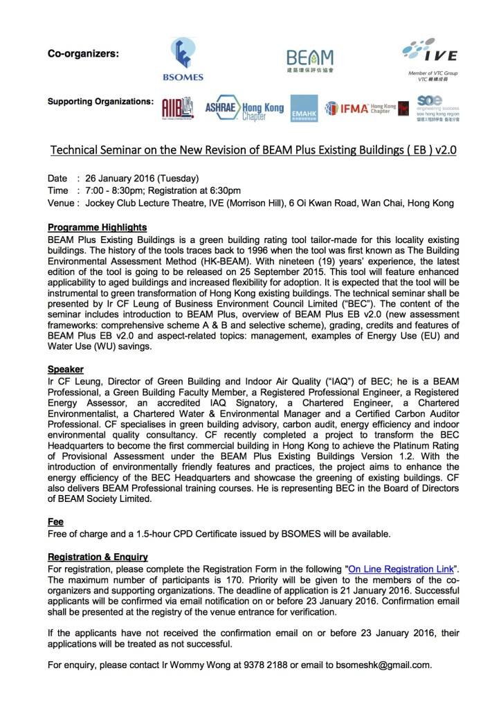 Flyer_Technical Seminar on the New Revision of BEAM Plus EB v2.0 on 26 Jan 2016 (2016-01-13)_Final