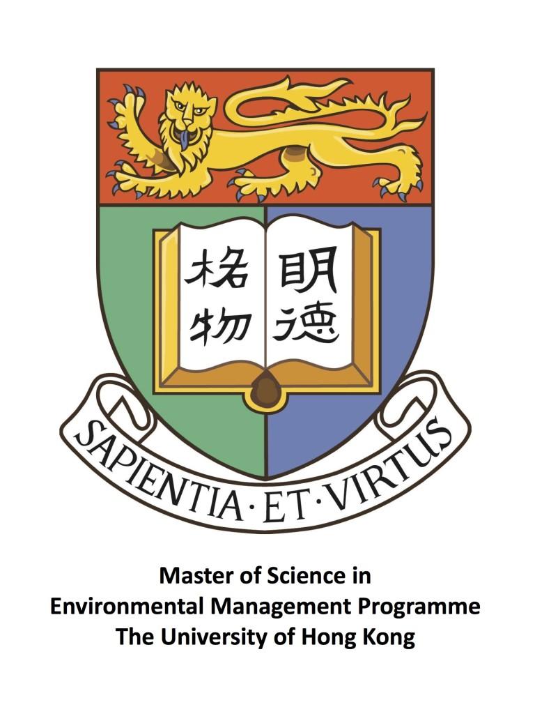 ENVM Logo_English