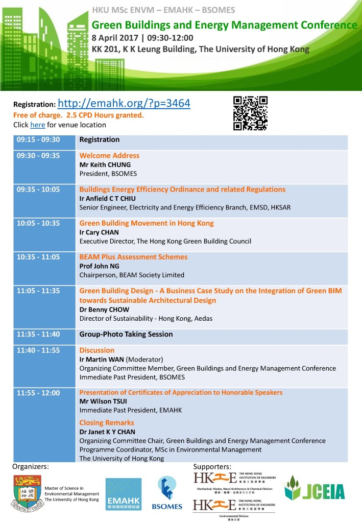 Green Building & Energy Management Conference_Leaflet_final (p1)