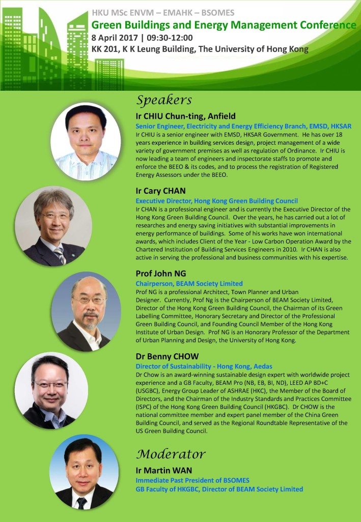 Green Building & Energy Management Conference_Leaflet_final (p2)