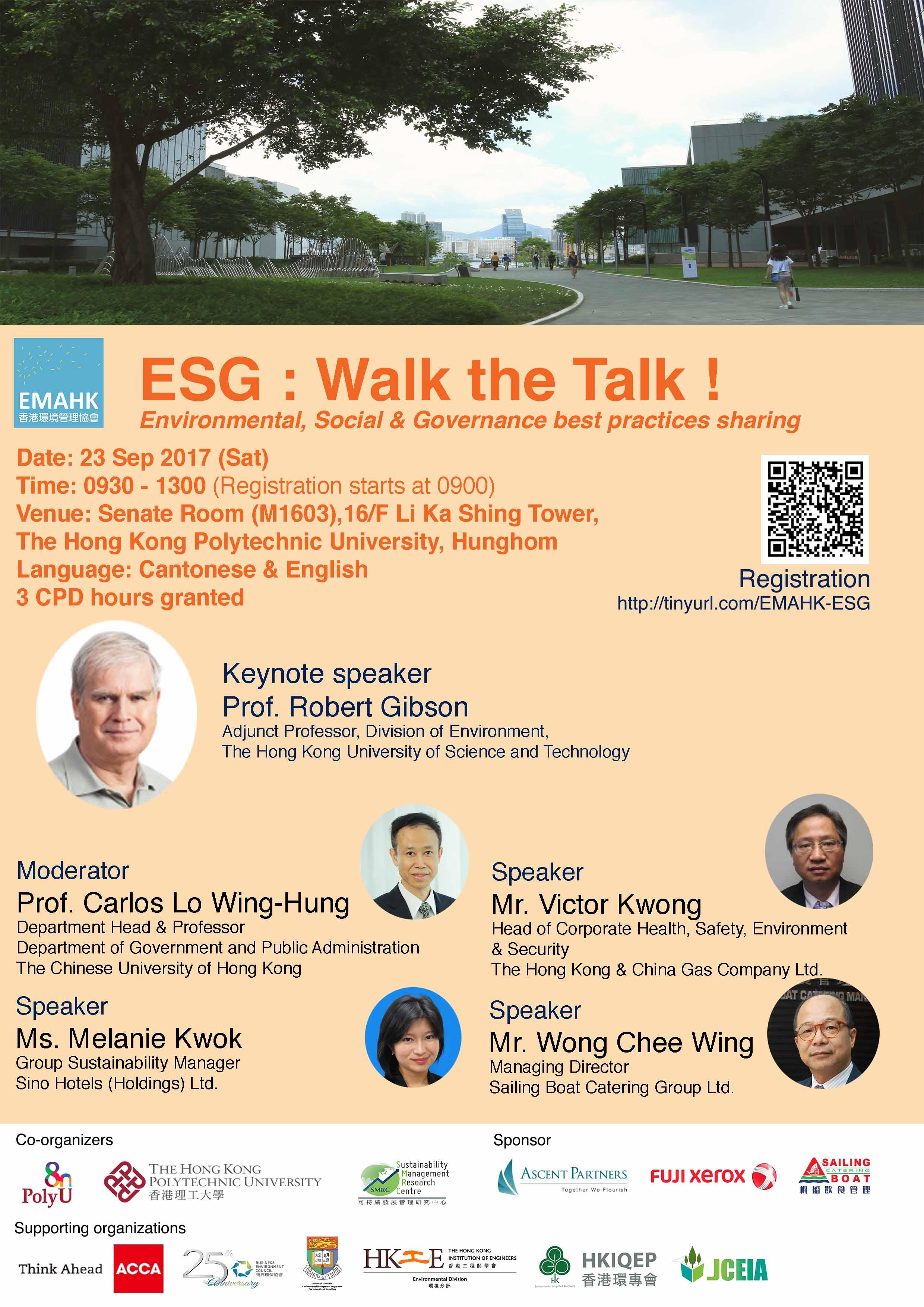 ESG poster draft v.13